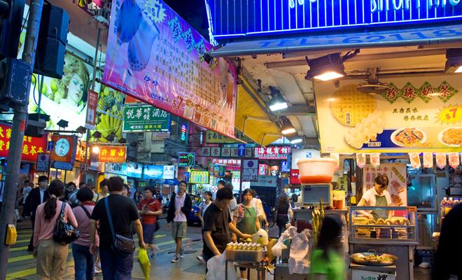 Hong Kong's Hidden Gems